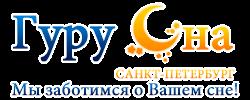 Купить матрас в интернет-магазине «Гуру Сна СПб»